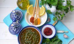 marokańska marynata, chermoula, moroccan marinade