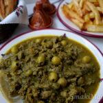Żołądki drobiowe po marokańsku