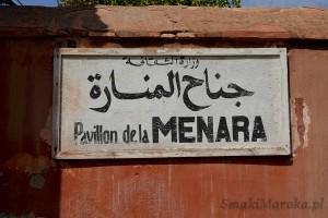 Marrakesz - Menara